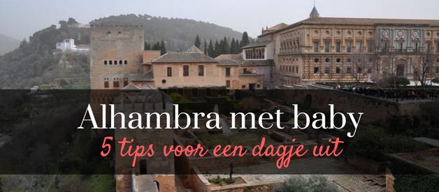 Alhambra met baby: 5 tips voor een mooi dagje uit